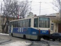 Таганрог. 71-608К (КТМ-8) №347