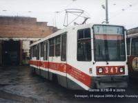 71-608К (КТМ-8) №347