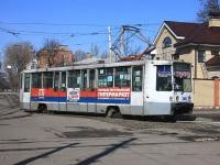 71-608К (КТМ-8) №348