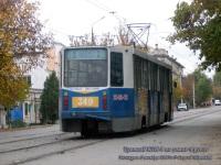 Таганрог. 71-608К (КТМ-8) №349