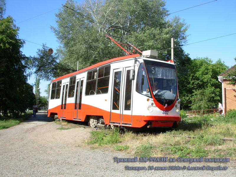 Таганрог. 71-134А (ЛМ-99АЭН) №352