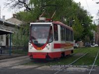 Таганрог. 71-134А (ЛМ-99АЭН) №353