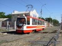 71-134А (ЛМ-99АЭН) №353