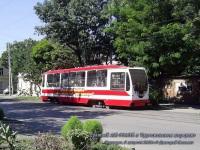 Таганрог. 71-134А (ЛМ-99АЭН) №354