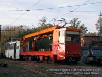 Таганрог. Служебные рельсотранспортер и КТМ-5 №276 на стоянке в депо