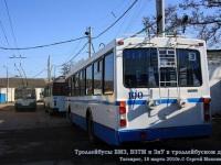Таганрог. ЗиУ-682Г00 №78, ВЗТМ-5284.02 №96, ВМЗ-52981 №100