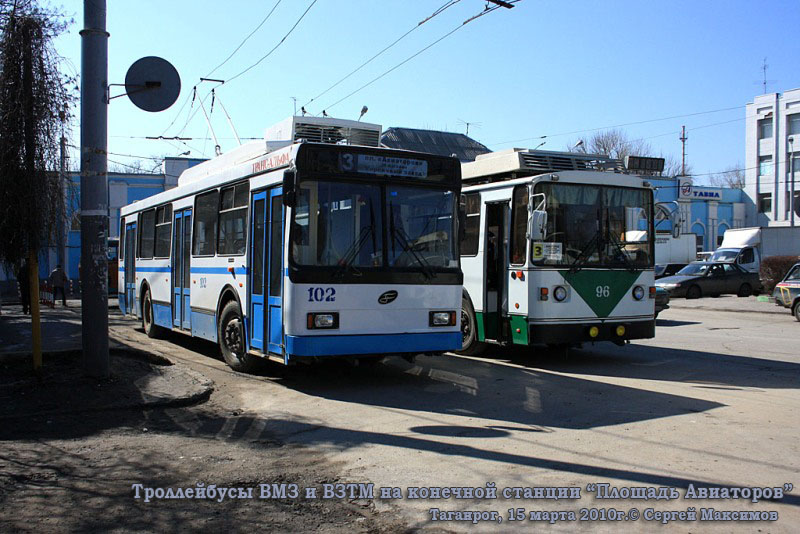 Таганрог. ВЗТМ-5284.02 №96, ВМЗ-52981 №102