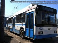 Таганрог. ВМЗ-5298 №102