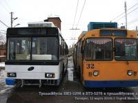 Таганрог. БТЗ-5276 №32, ВМЗ-5298 №103