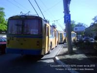 БТЗ-5201 №32, БТЗ-5276-01 №70