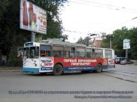 БТЗ-5276-01 №42