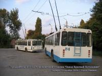 Таганрог. БТЗ-5276-01 №42, БТЗ-5276-04 №84