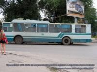 Таганрог. БТЗ-5276-01 №44
