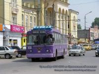 Таганрог. БТЗ-5276 №49