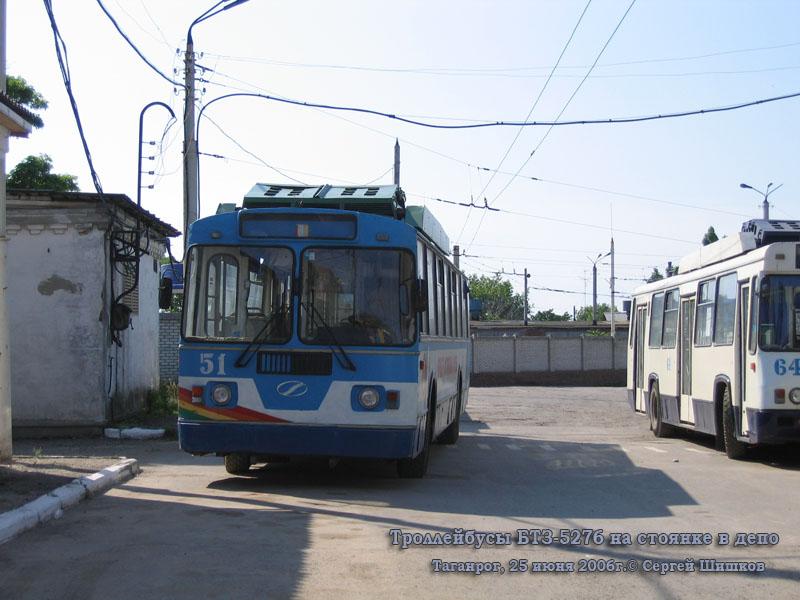 Таганрог. БТЗ-5276 №51