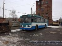 БТЗ-5276-01 №51