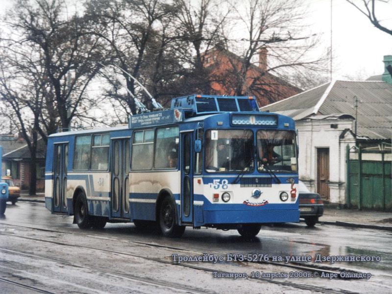 Таганрог. БТЗ-5276 №58