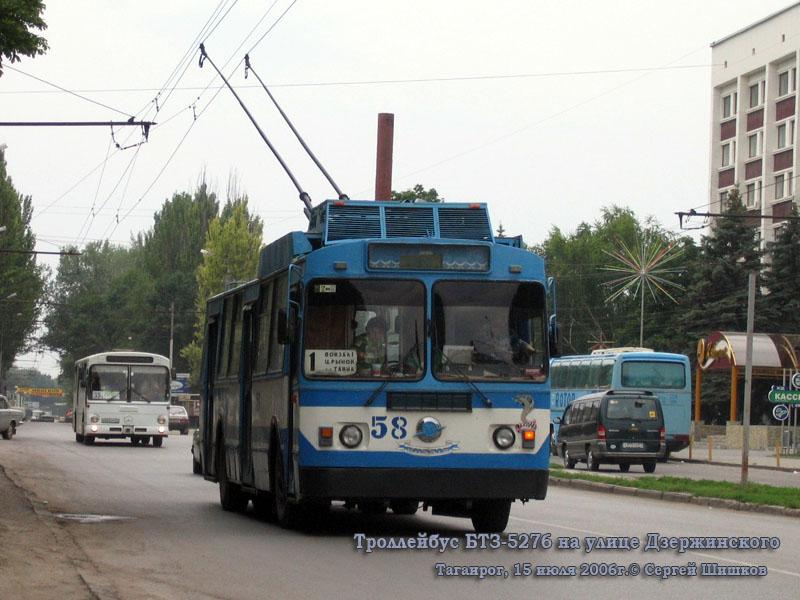 Таганрог. БТЗ-5276-01 №58