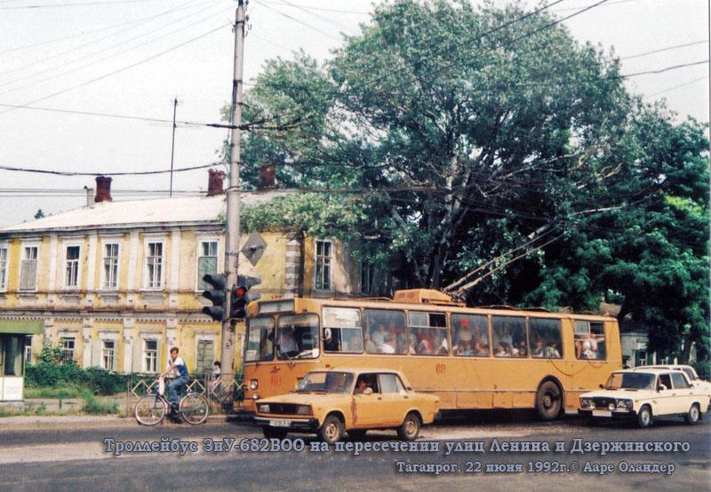 Таганрог. ЗиУ-682В00 №60