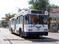 Таганрог. БТЗ-5276 №64