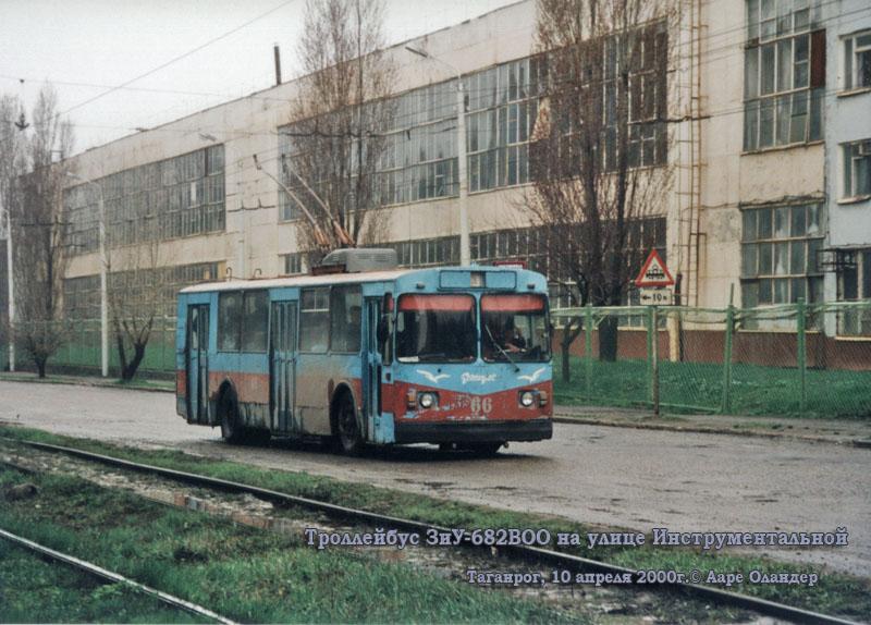 Таганрог. ЗиУ-682В00 №66