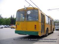 Таганрог. БТЗ-5276 №67