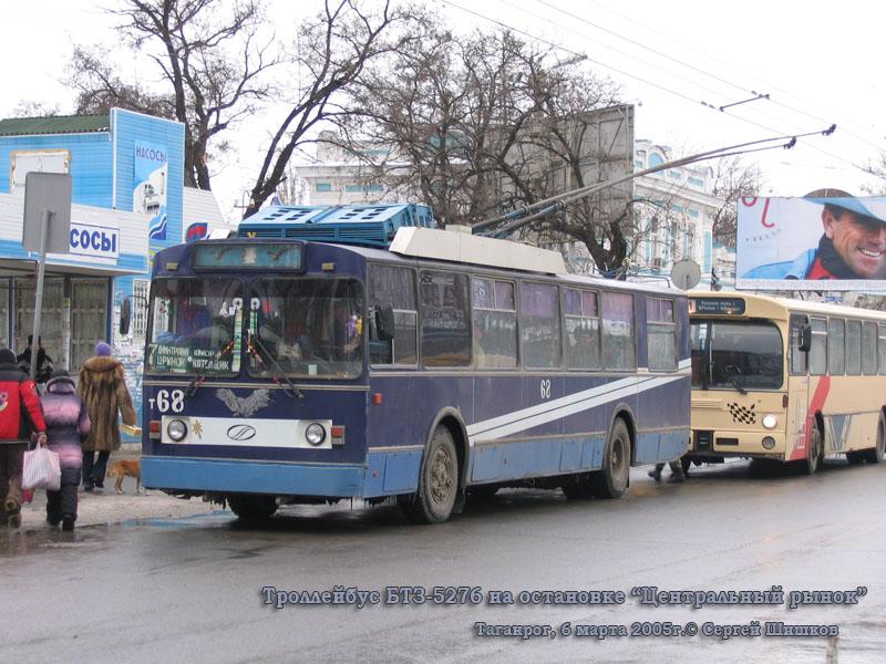 Таганрог. БТЗ-5276-01 №68