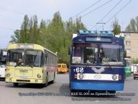 Таганрог. БТЗ-5276 №68