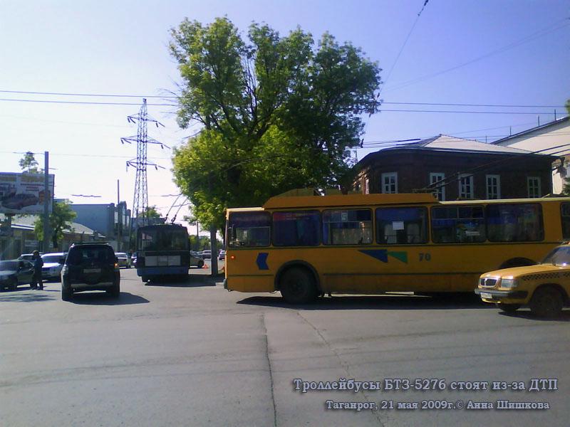 Таганрог. БТЗ-5276-01 №68, БТЗ-5276-01 №70