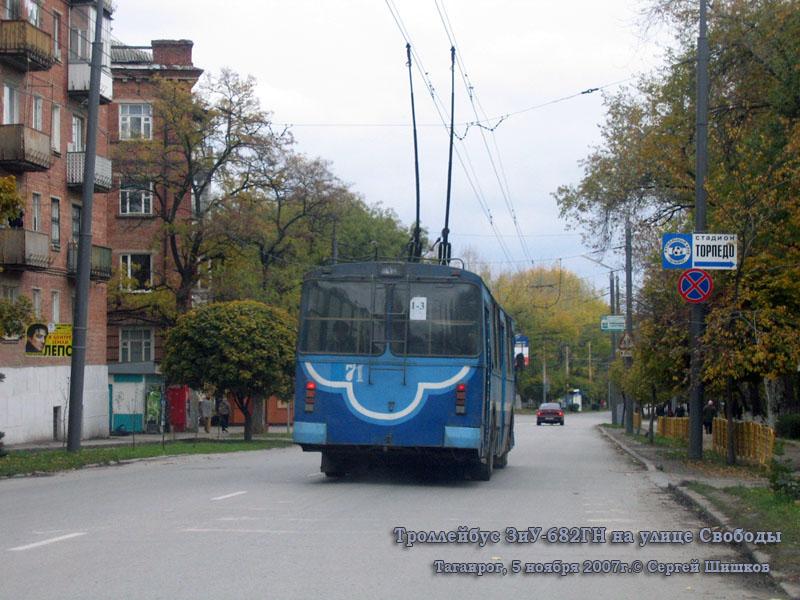 Таганрог. ЗиУ-682ГН №71