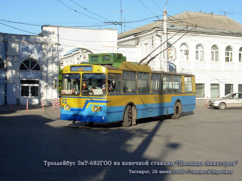 Таганрог. ЗиУ-682ГОО №72