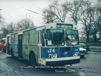 ЗиУ-682Г00 №74