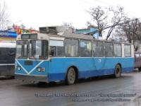 Таганрог. ЗиУ-682ГОО №75