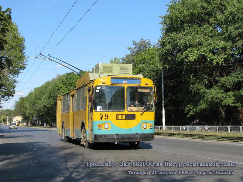 Таганрог. ЗиУ-682Г00 №79