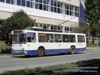 Таганрог. БТЗ-5276 №84
