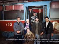 Таганрог. ЗиУ-682ГОО №85