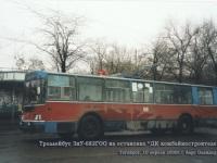 Таганрог. ЗиУ-682ГОО №86