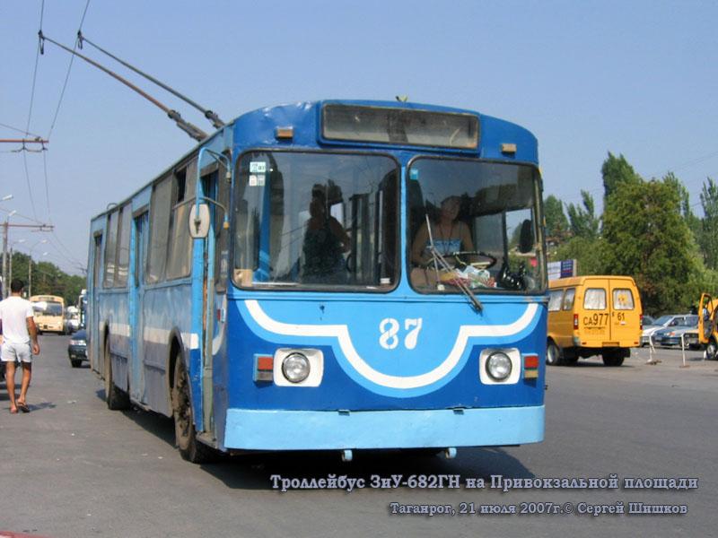 Таганрог. ЗиУ-682ГН №87