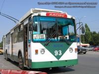 Таганрог. ВЗТМ-5284 №93