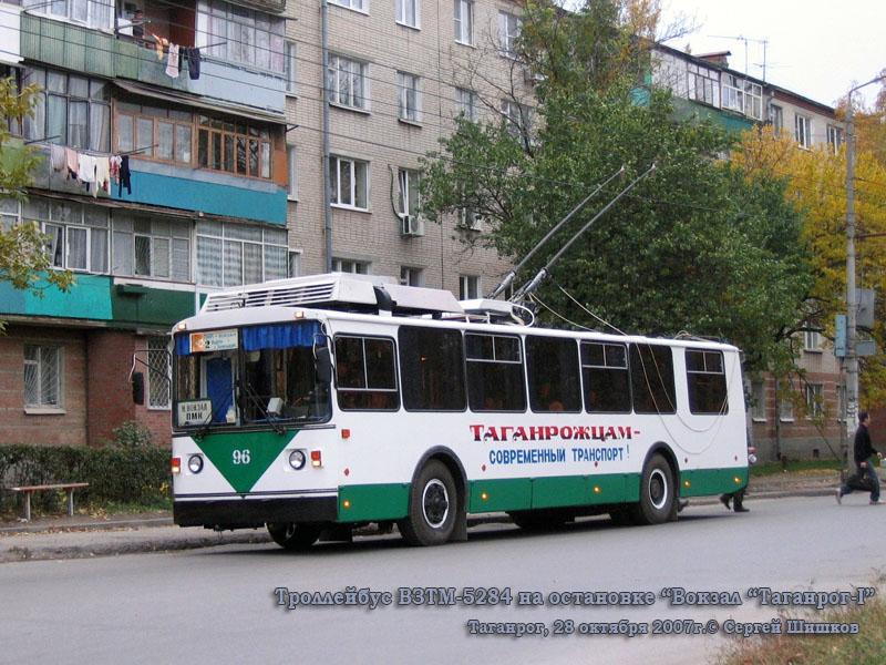 Таганрог. ВЗТМ-5284.02 №96