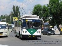Таганрог. ВЗТМ-5284 №96