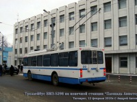 Таганрог. ВМЗ-5298 №99