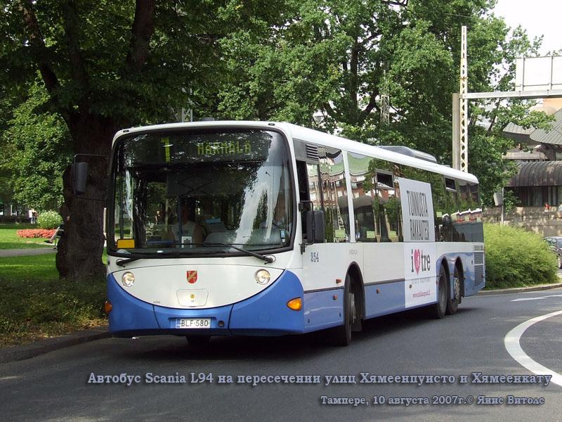 Тампере. Lahti Scala BLF-580