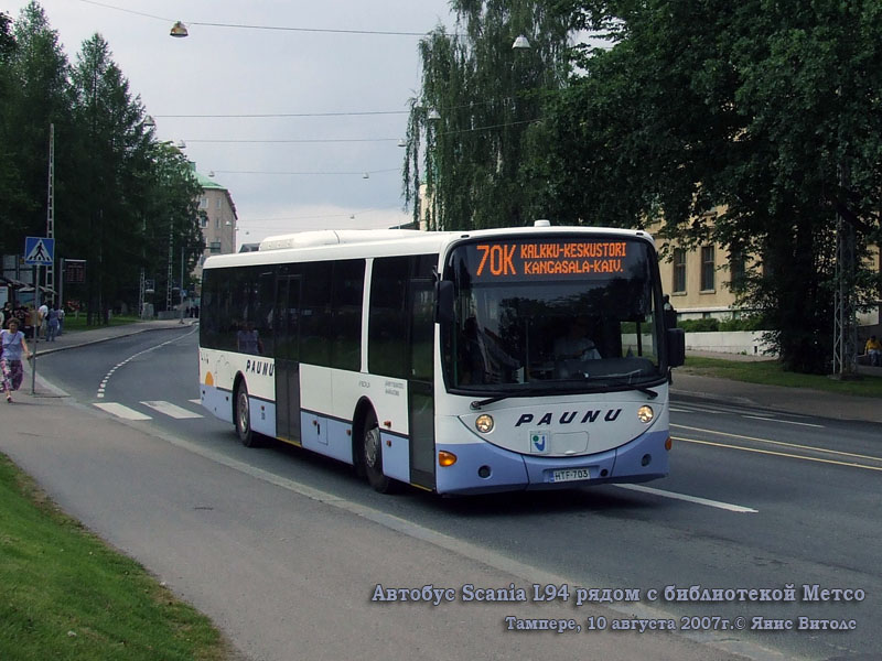 Тампере. Scania L94 HTF-703