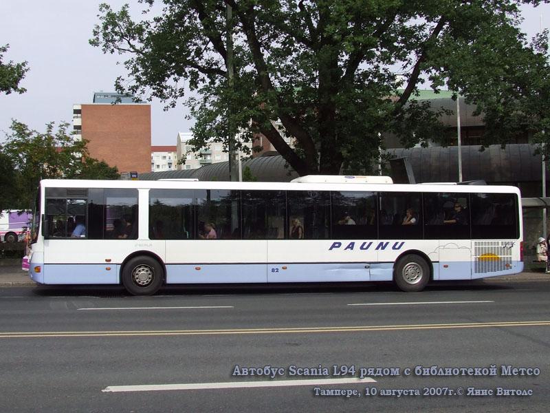 Тампере. Lahti Scala XYP-677