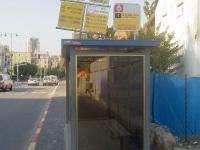 Тель-Авив. Автобусная остановка Истадрут 120