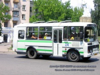 Туапсе. ПАЗ-32053 ко943