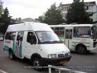 Туапсе. Семар-3234 кр105