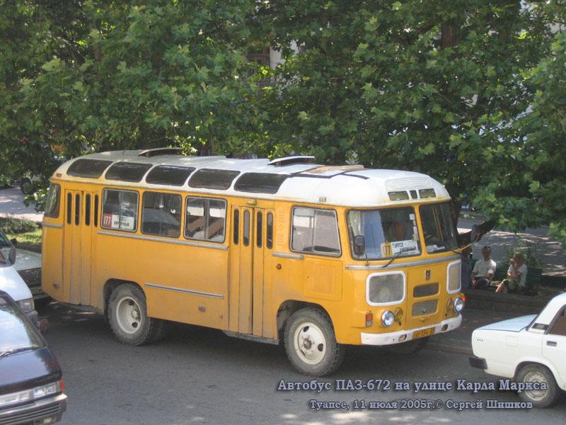 Туапсе. ПАЗ-672М кр134