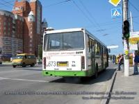Тула. ЛиАЗ-5256.35 ао673